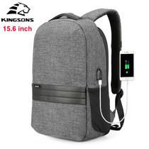 Рюкзак Kingsons KS3187W Тёмно-серый с USB-портом и отделением для ноутбука 15.6