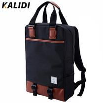 Рюкзак-сумка KALIDI cnm875 Чёрно-коричневый