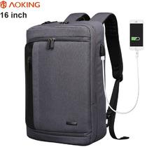 Рюкзак-сумка AOKING SN67231 Серый с USB портом и отделением для ноутбука 16 дюймов