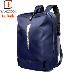 Рюкзак Tangcool TC8009 Синий с отделением для ноутбука 16 дюймов