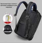 Рюкзак-сумка Tigernu T-B3639 Чёрный с USB-портом и отделением для ноутбука 15.6
