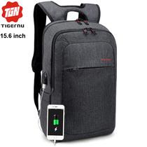 Рюкзак Tigernu T-B3090A Серый с USB-портом и отделением для ноутбука 15.6