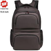Рюкзак Tigernu T-B3140 Кофе с отделением для ноутбука 15.6 дюймов