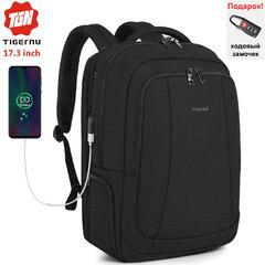 Рюкзак Tigernu T-B3143A с USB-портом и отделением для ноутбука 17.3
