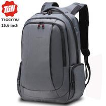 Рюкзак Tigernu T-B3143 Тёмно-серый с отделением для ноутбука 15.6