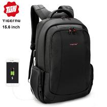 Рюкзак Tigernu T-B3143 чёрный с USB портом и отделением для ноутбука 15.6 дюймов