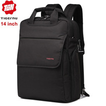 Рюкзак Tigernu T-B3153 Чёрный с отделением для ноутбука 14 дюймов