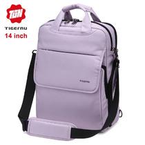 Рюкзак Tigernu T-B3153 Розовый с отделением для ноутбука 14 дюймов