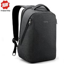 Рюкзак Tigernu T-B3164