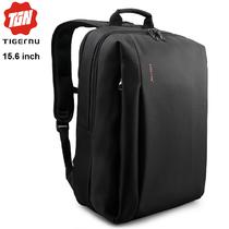 Рюкзак Tigernu T-B3176 с отделением для ноутбука 15.6 дюймов