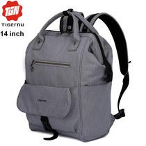 Рюкзак-сумка Tigernu T-B3184 Серый с отделением для ноутбука 14 дюймов
