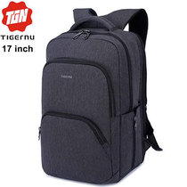 Рюкзак Tigernu T-B3189 Тёмно-серый с отделением для ноутбука 17 дюймов