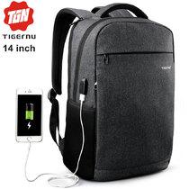 Рюкзак Tigernu T-B3217 Тёмно-серый с USB портом и отделением для ноутбука 14 дюймов