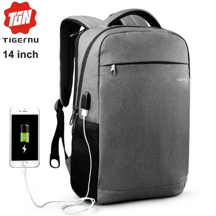 Рюкзак Tigernu T-B3217 Серый с USB портом и отделением для ноутбука 14 дюймов