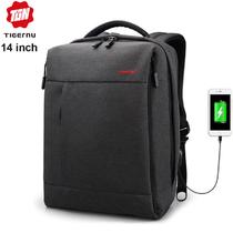 Рюкзак Tigernu T-B3269 с отделением для ноутбука 14 дюймов