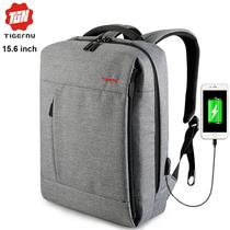 Рюкзак Tigernu T-B3269 Серый с отделением для ноутбука 15.6 дюймов