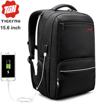 Рюкзак Tigernu T-B3319 Чёрный с USB портом и отделением для ноутбука 15.6