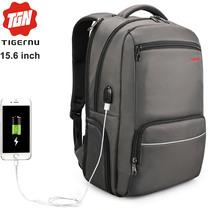 Рюкзак Tigernu T-B3319 Silver с USB портом и отделением для ноутбука 15.6