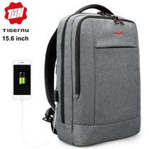 Рюкзак Tigernu T-B3331 Серый с отделением для ноутбука 15.6 дюймов