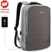 Рюкзак Tigernu T-B3331A Серый с USB-портом и отделением для ноутбука 15.6