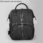 Сумка-рюкзак для мамы Tigernu T-B3358 Тёмно-серый