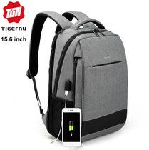 Рюкзак Tigernu T-B3516 Серый с USB портом и отделением для ноутбука 15.6 дюймов