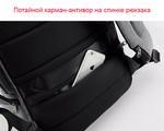 Рюкзак Tigernu T-B3516 Чёрный с USB портом и отделением для ноутбука 15.6 дюймов