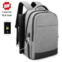 Рюкзак Tigernu T-B3533 Серый с отделением для ноутбука 15.6 дюймов