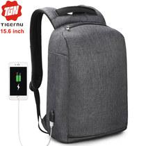 Рюкзак Tigernu T-B3558 Тёмно-серый с USB-портом и отделением для ноутбука 15.6