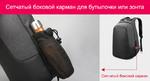 Рюкзак Антивор Tigernu T-B3615 Чёрный с USB портом и отделением для ноутбука 15.6