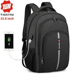 Рюкзак Tigernu T-B3893 Чёрный с USB-портом и отделением для ноутбука 15.6