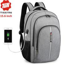 Рюкзак Tigernu T-B3893 Серый с USB-портом и отделением для ноутбука 15.6