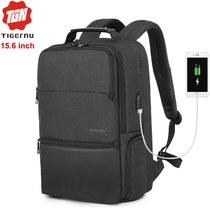 Рюкзак Tigernu T-B3905 Тёмно-серый с USB-портом и отделением для ноутбука 15.6
