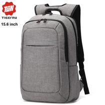 Рюкзак Tigernu T-B3090A Светло-серый