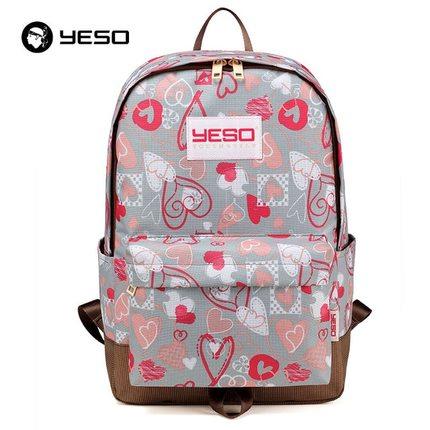 Рюкзак YESO Youthstyle Серо-розовый