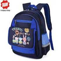Детский рюкзак Tigernu T-B3225 Синий