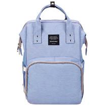 Сумка-рюкзак для мамы YRBAN MB-101 Голубой