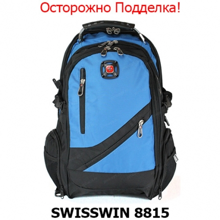 Рюкзак Swisswin 8815