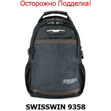 Рюкзак Swisswin 9358