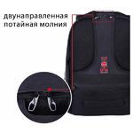 Рюкзак антивор TIGERNU T-B3188